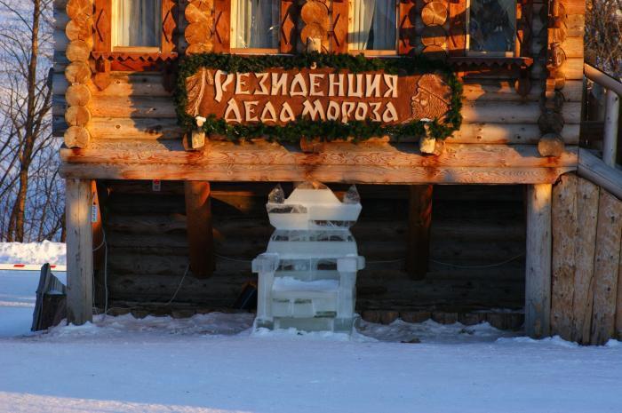 Резиденция Деда Мороза в селе Абалак