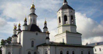 Богородице - Алексеевский монастырь