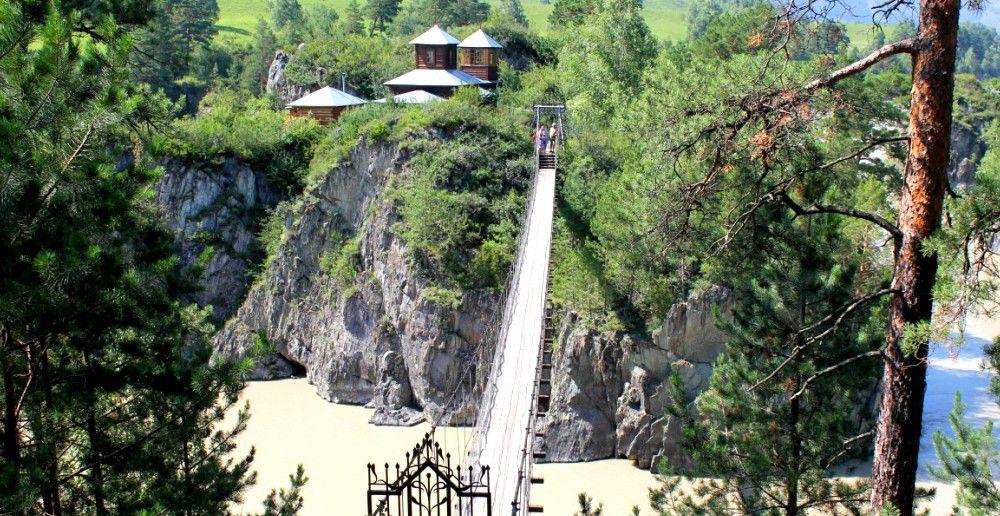 подвесной мост над Катунью