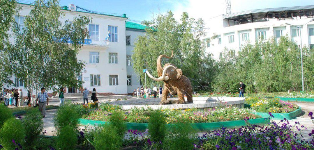 Институт мерзлотоведения