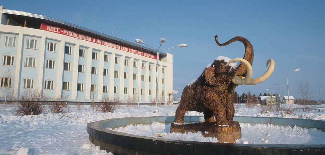 Институт мерзлотоведения в Якутске