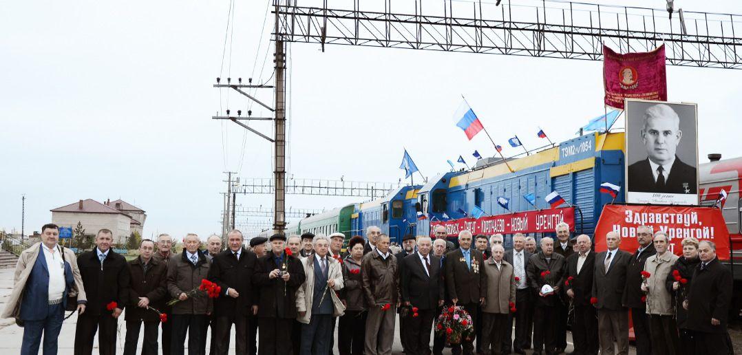 Открытие памятного знака»Локомотив ТЭ3″