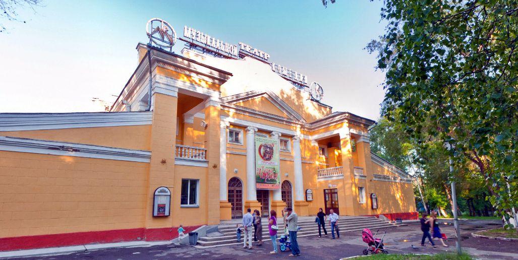 Театр музыкальной комедии в Новосибирске