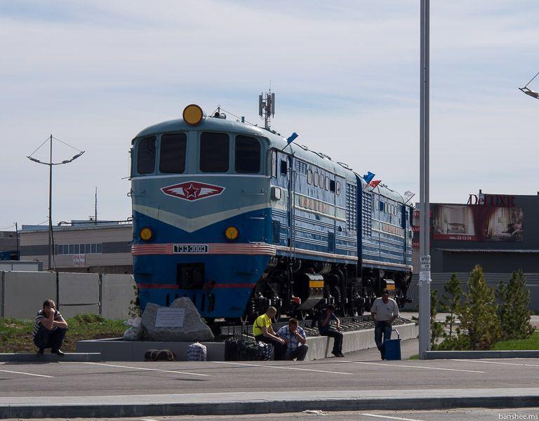 Памятник железнодорожникам