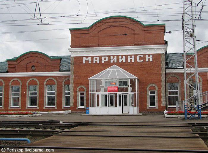 Железнодорожный узел - Мариинск