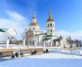 Ханты-Мансийск сегодня