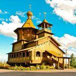 Храм «Во имя Всех Святых в земле Сибирской Просиявших»