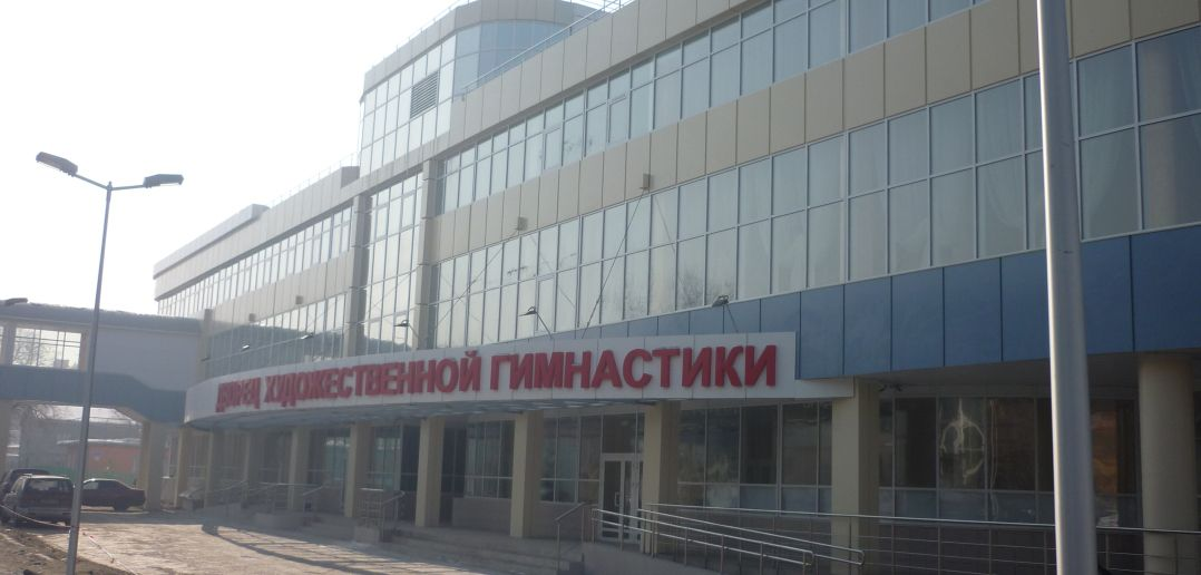Строительство Центра подготовки олимпийского резерва по художественной гимнастике