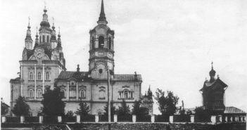 Воскресенская церковь в Томске в начале XX века