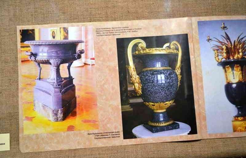 Изделия Колыванского камнерезного завода Источник:v-pohode.ru