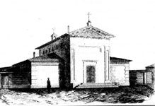 Вид костела после частичной  перестройки в 1856 г