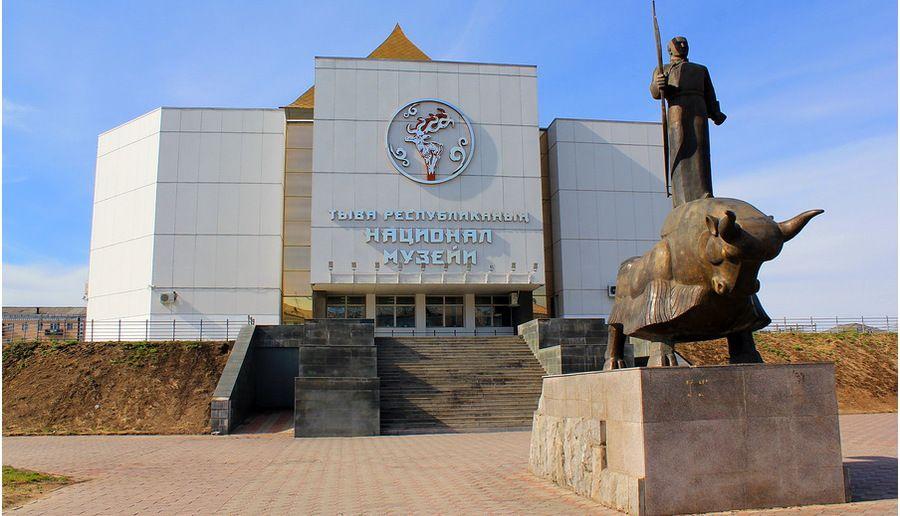 Национальный музей Республики Тывы