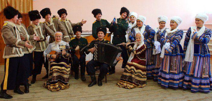 Ансамбль песни и пляски «Забайкальские казаки»