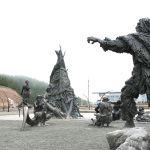 """""""Стоянка древнего человека"""""""