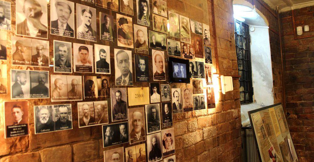 Расстрельный крест Источник: http://nkvd.tomsk.ru