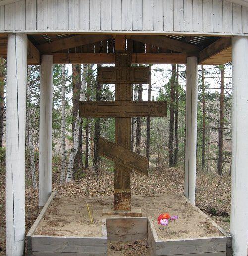 Памятный крест Источник: www.sobor26.ru
