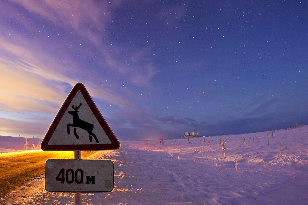 На полярных дорогах
