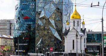 Новосибирск,Фото