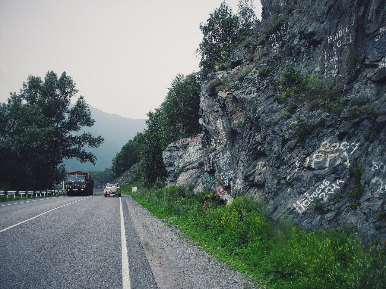 Алтай, Чемал, Фото