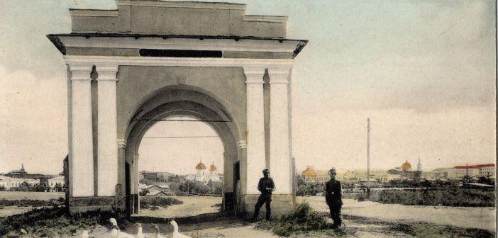 Выставка «Автографы старого Омска»
