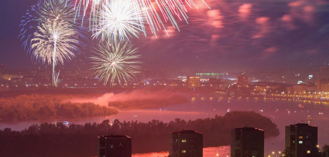 Омск, Фото