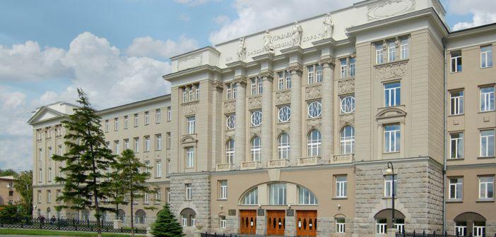 Университеты Омска
