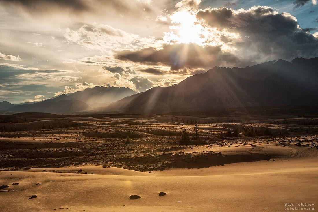 Закат, Чарская пустыня, Фото
