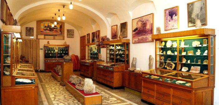 Музей геологии в Сибири