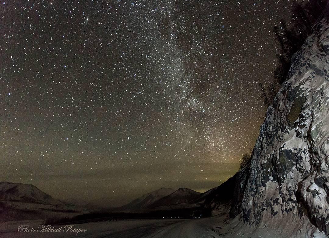 Млечный путь, трасса Колыма, Томпонский район, Фото