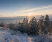 Иркутская область, Братское море, г. Братск.   фото: Дмитрий Шкредов
