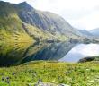 Саянские горы, Хребет Араданский, Фото