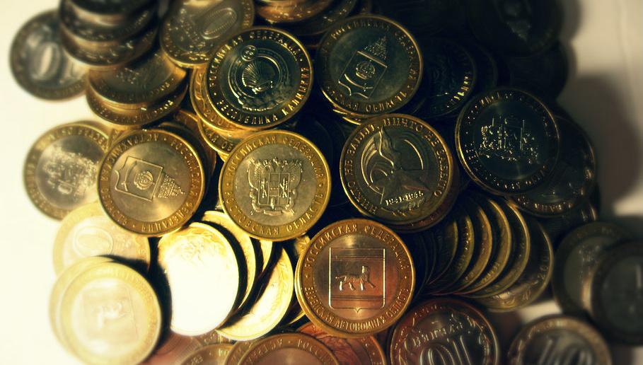 monety-10-rubley[1]
