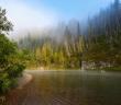 Шорский парк, Мрас, Кемеровская область, Фото