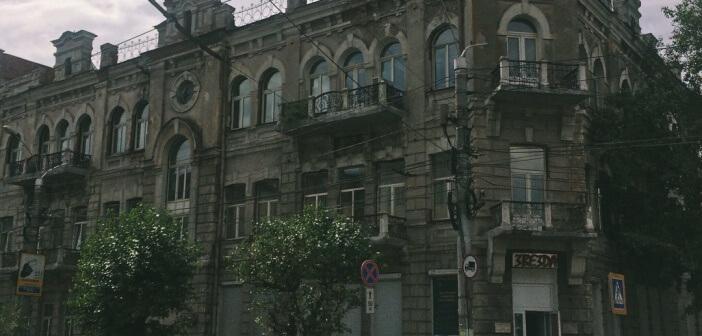 Здания прекрасной и уютной Читы ❤   фото: Dima Free