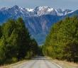 Дорога в горы, Аршан, Саяны, Бурятия, Фото