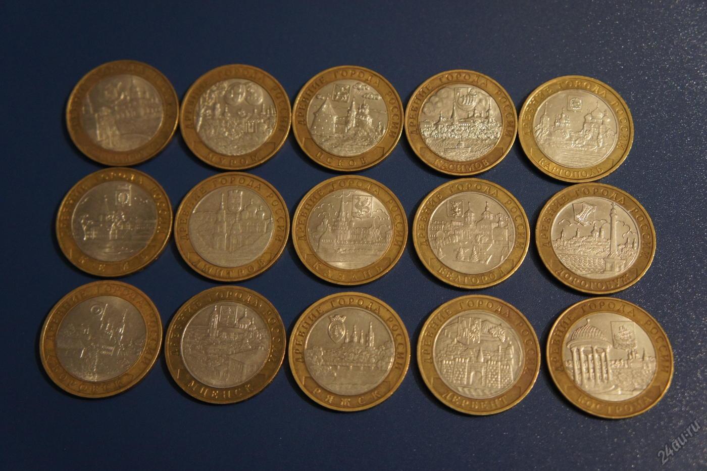 также ценные старинные монеты фото полагать, что лестница