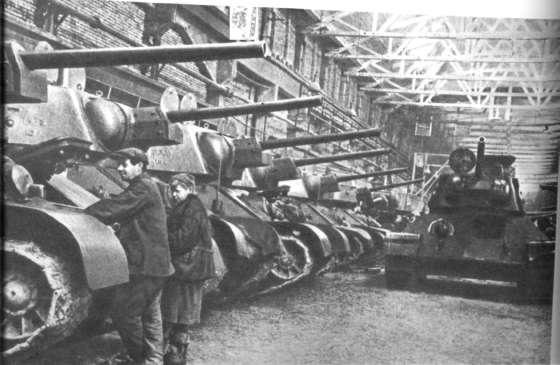 Танковый завод