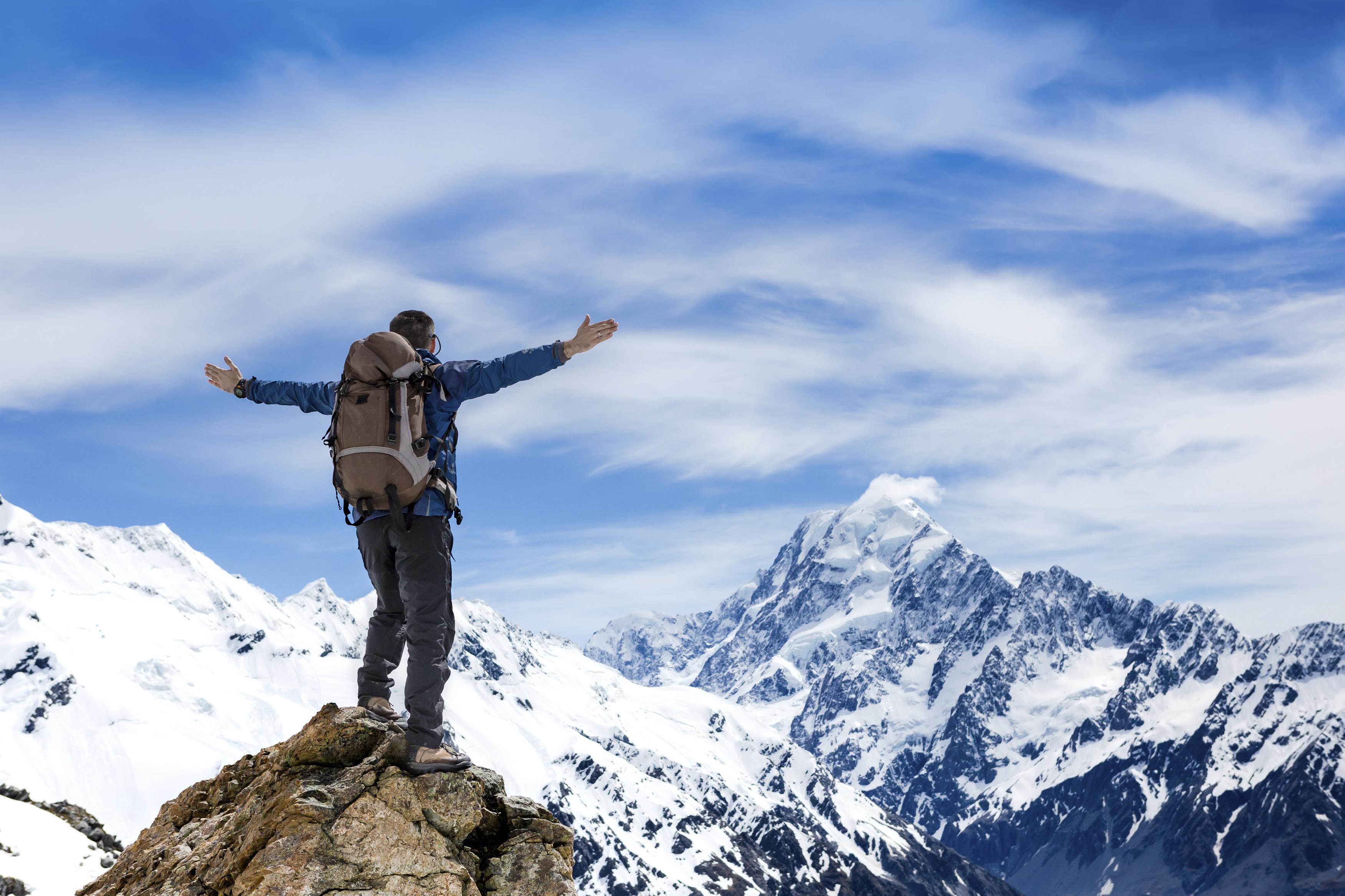 картинки с горами и людьми узнаете модель