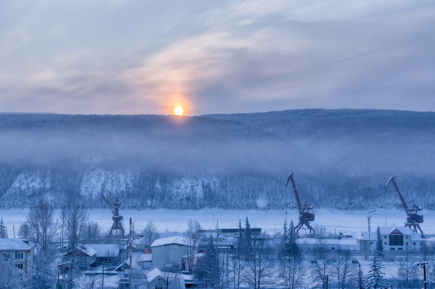 Иркутская область