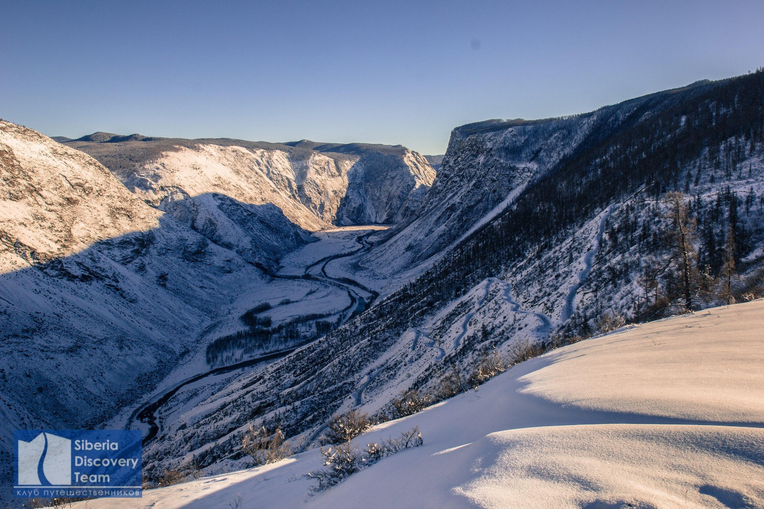 Зимний Алтай! Перевал Кату-Ярык!