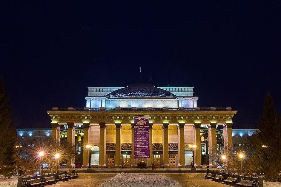 Новосибирск, Театр оперы и балета, Фото