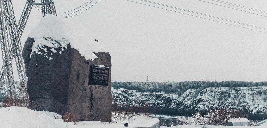 Братская ГЭС, Иркутская область